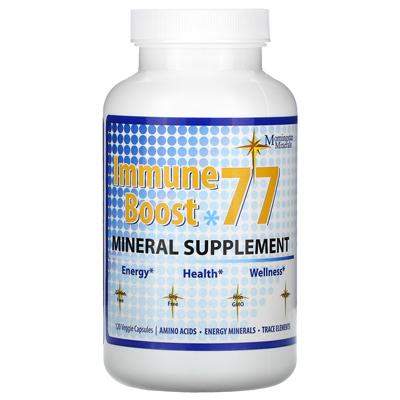 Immune Boost 77