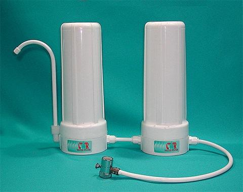 CWR Fluoride Filter